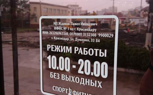 Плоттерная резка в Краснодаре от ГК-AMB
