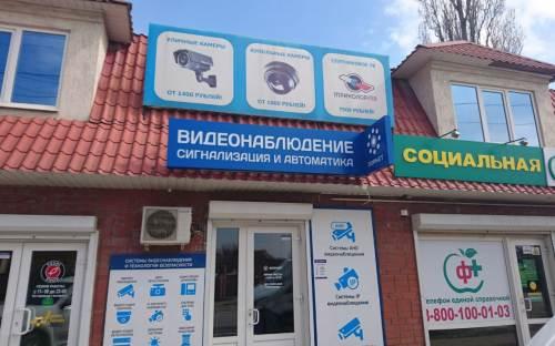 Композитный короб в Крымске от компании ГК-AMB